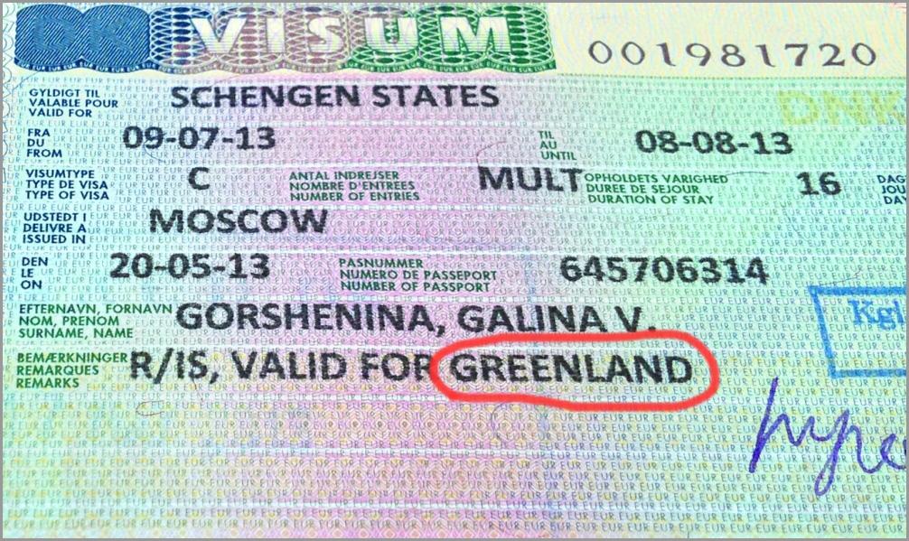 Открытая виза в Гренландию