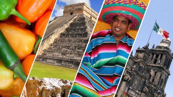 Особенности культуры в Мексике