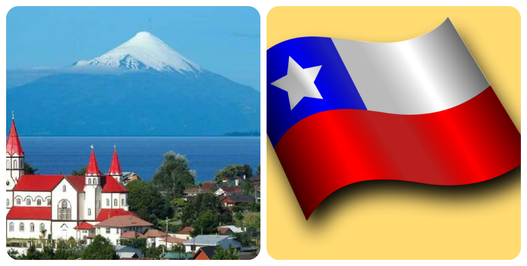 ВНЖ и ПМЖ в Чили