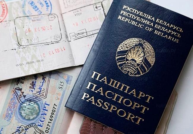 Преимущества гражданства республики Беларусь