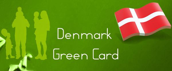 Датская грин-кард
