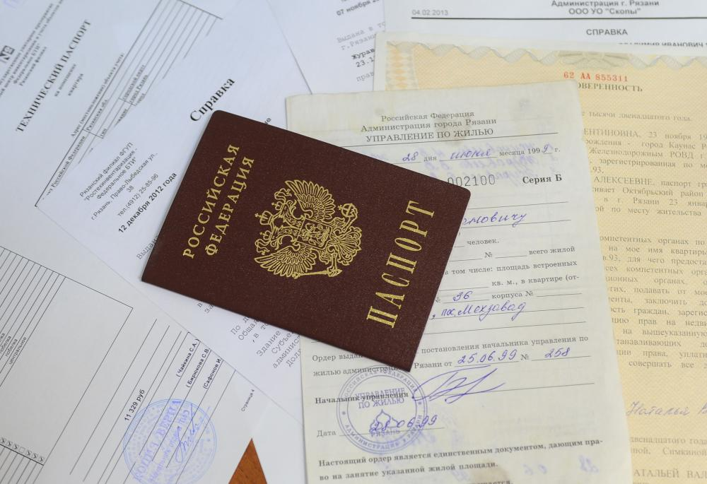 Пакет документов для получения ВНЖ в Эстонии