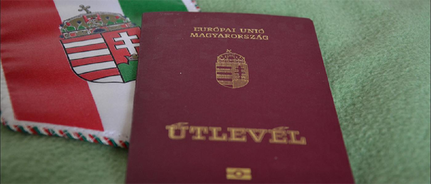 Получение гражданства Венгрии