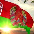 Как оформить ВНЖ в Беларуси
