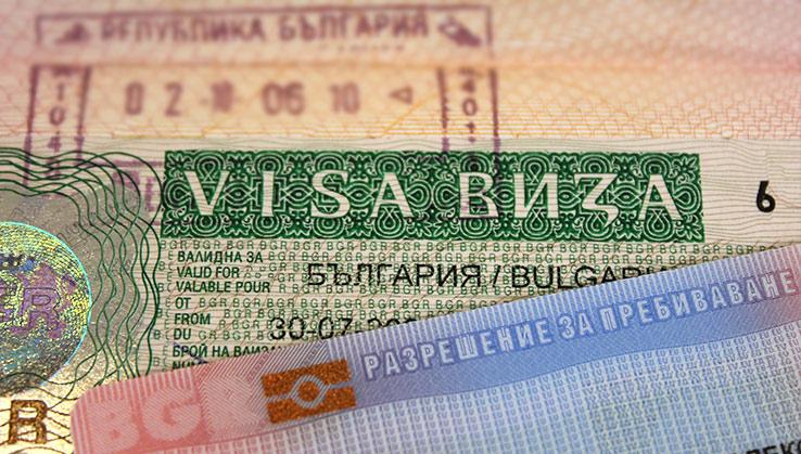 Получение иммиграционной визы Болгарии