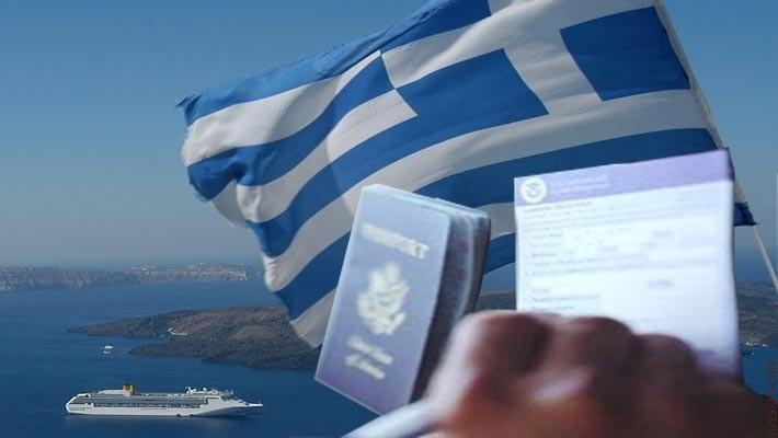 Получение ПМЖ в Греции