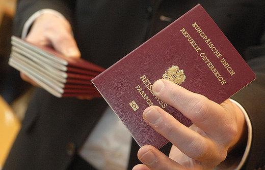 Как получить гражданство Автрии