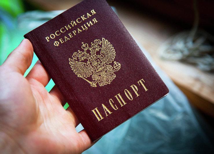 Документ, подтверждающий гражданство России
