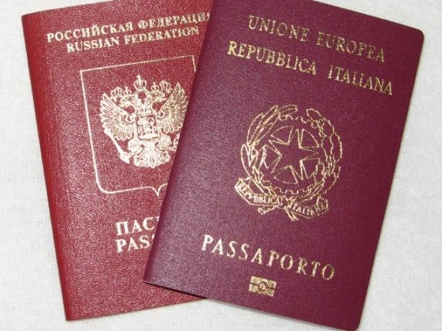 В Италии разрешено двойное гражданство
