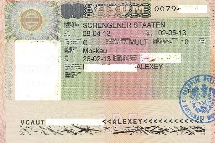 Туристическая виза в Австрию - особенности оформления