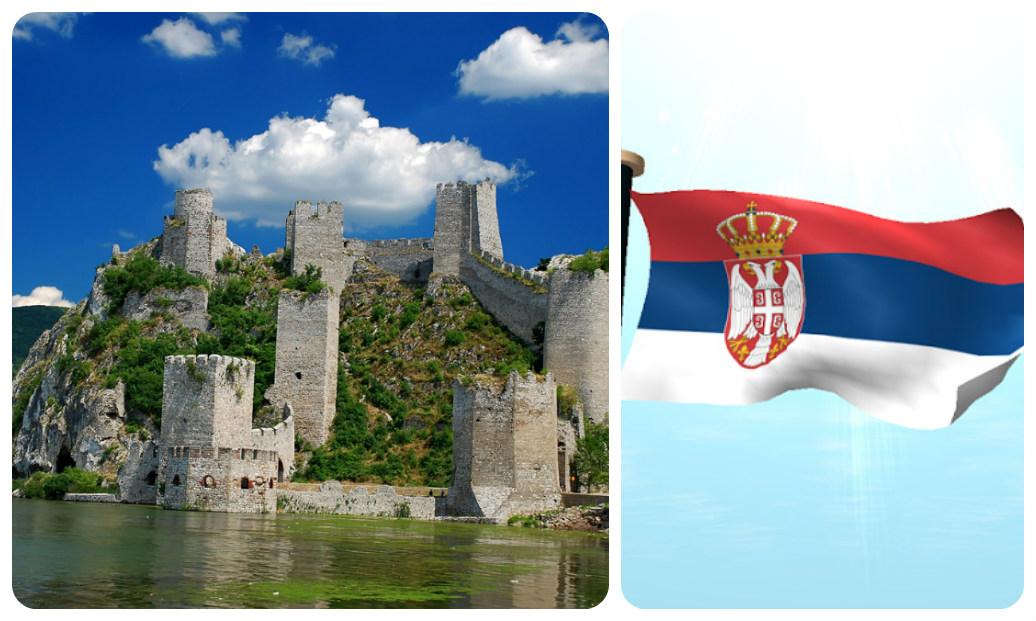 Эмиграция в Сербию