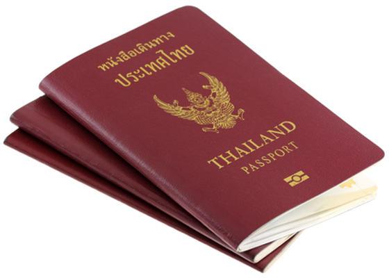 Гражданство Тайланда - как оформить
