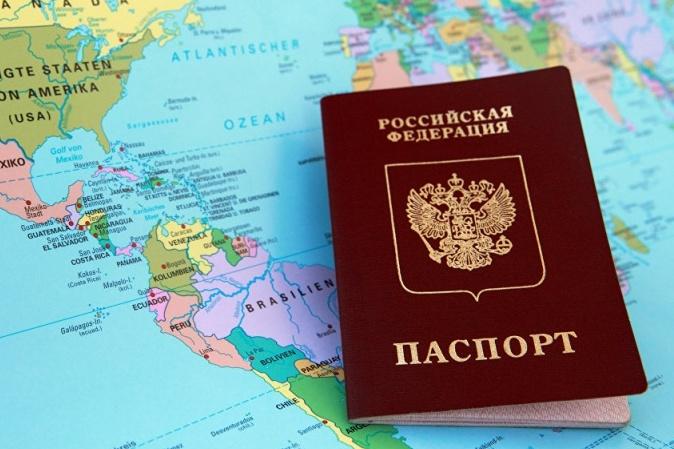 Допущение двойного гражданства в России