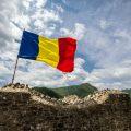ВНЖ и ПМЖ Румынии