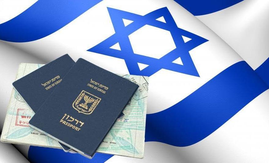 Документы для получения гражданства