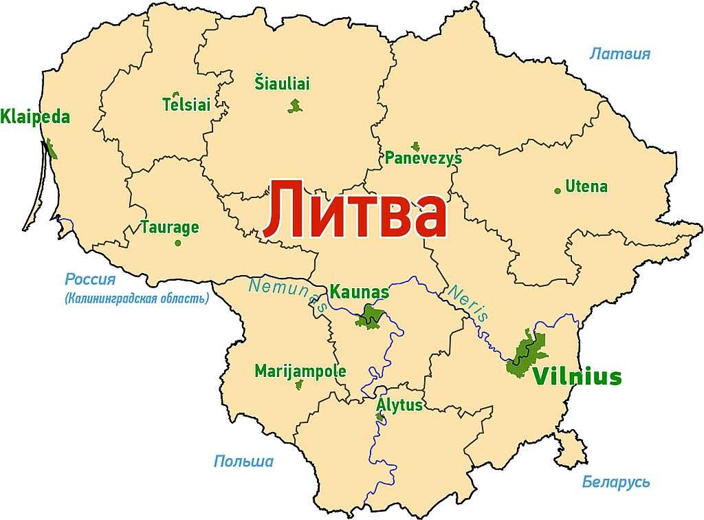 Разграничение районов в Литве