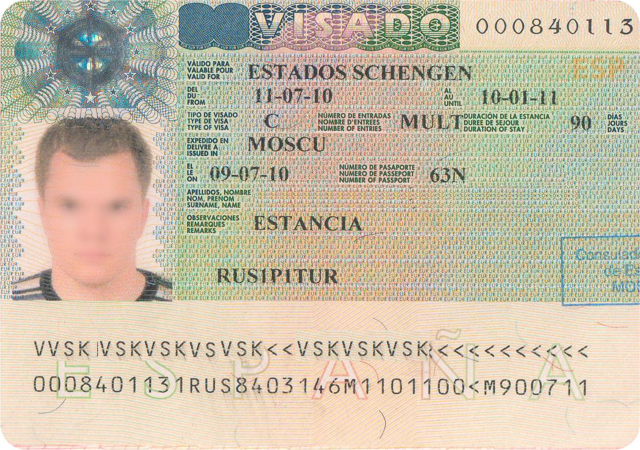 Пример визы в Испанию категории С