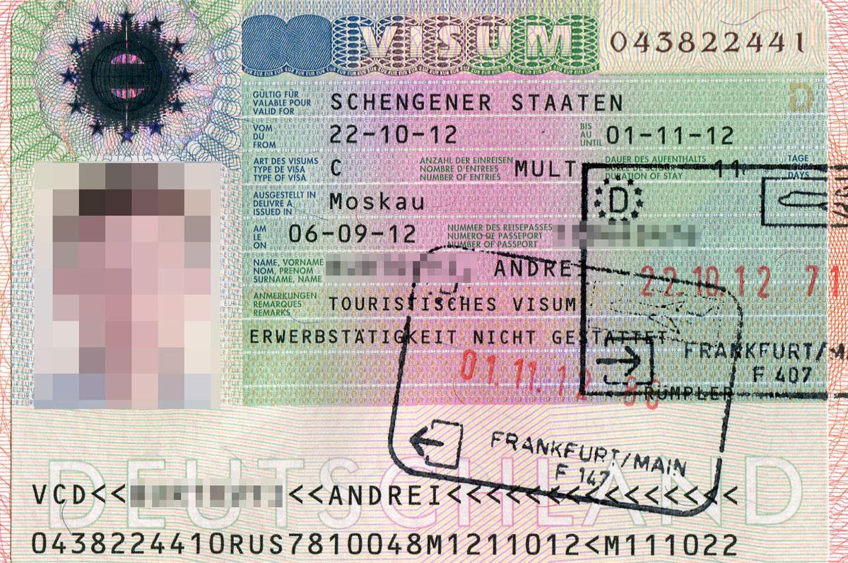 Туристическая виза типа C
