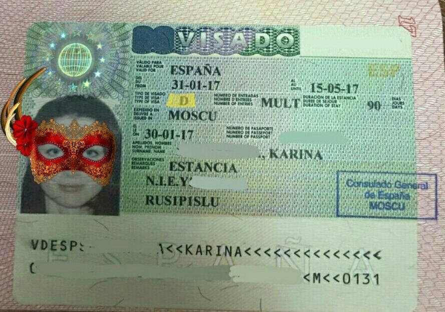 Пример визы категории D в Испанию