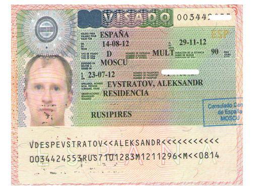 Пример рабочей визы в Испанию