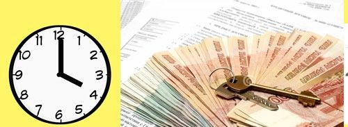Стоимость и сроки оформления визы в Италию
