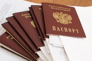 Срок действия визы