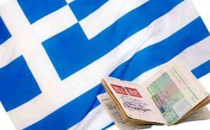 Разновидности виз в Грецию