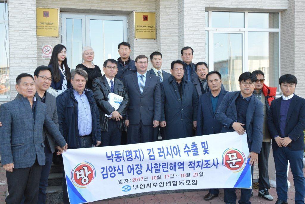 Инвестиции в Южную Корею