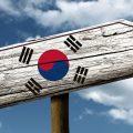 переезд в Южную Корею