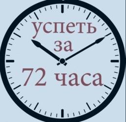 Для жителей Санкт-Питербурга