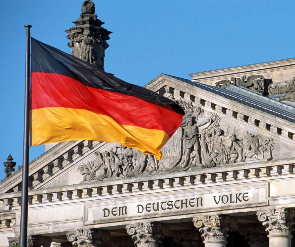 Посещение Германии