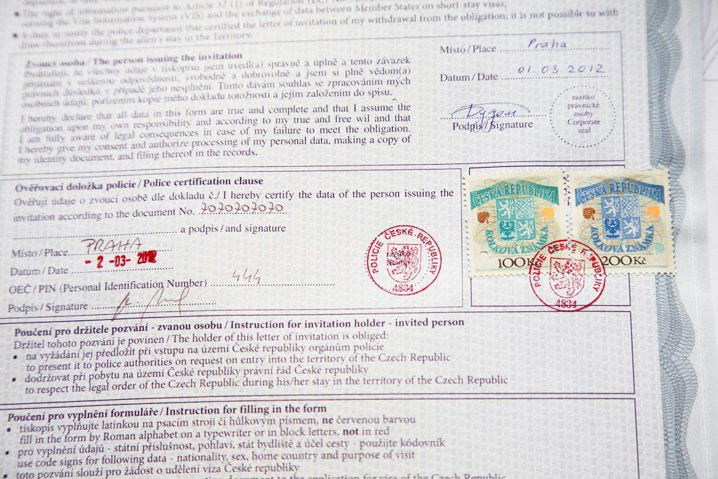 Пример приглашения в Чехию