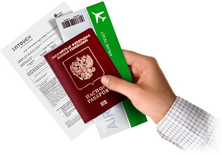 Оформление страховки для выезда за границу