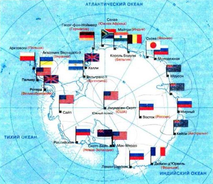 Как эмигрировать в Антарктиду