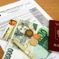 Как и где оформить страховку для отдыха в Греции