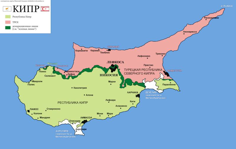 Нужна ли страховка для выезда на Кипр
