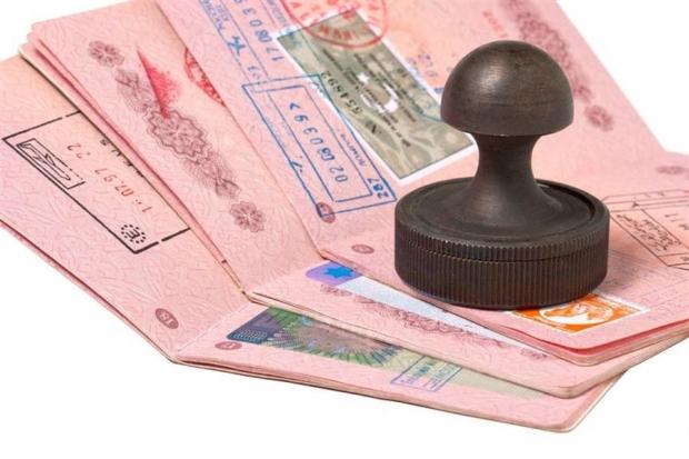 Получаем визу в Чехию