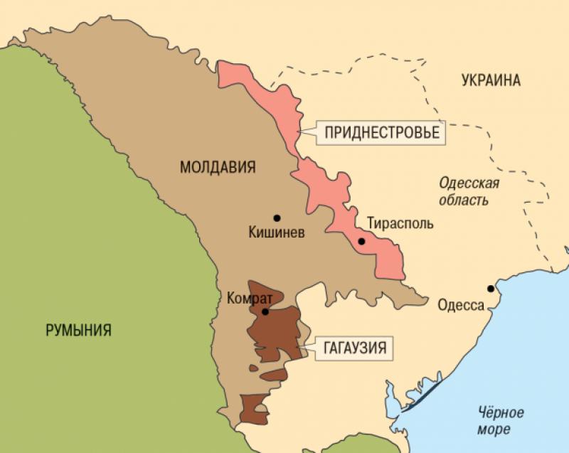 Как законно переехать в Молдавию