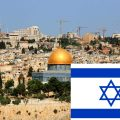 Как оформить страховку для посещения Израиля