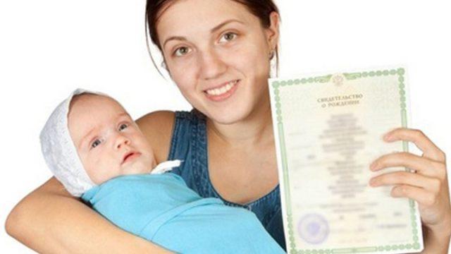 Как получить гражданство детям , появившимся на свет после 2007 года