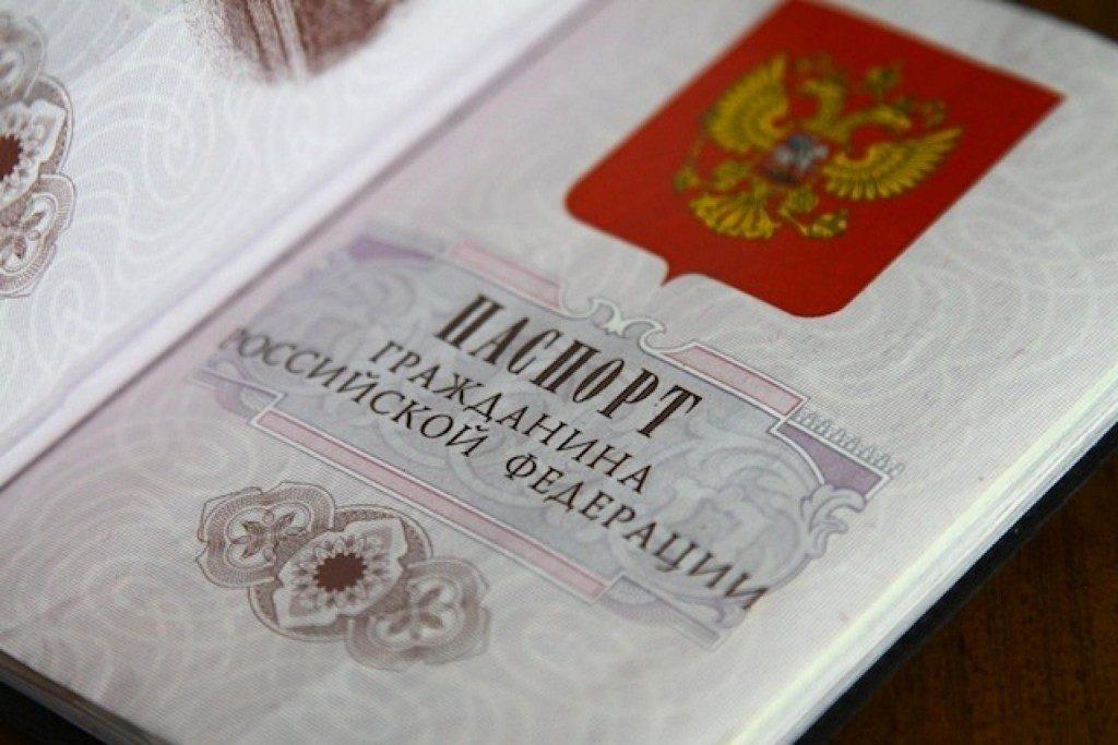 Документы подтверждающие гражданство