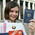 Можно ли получить двойное гражданство в Белоруссии