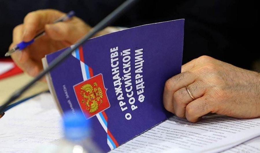 Как относятся к двойному гражданству в России