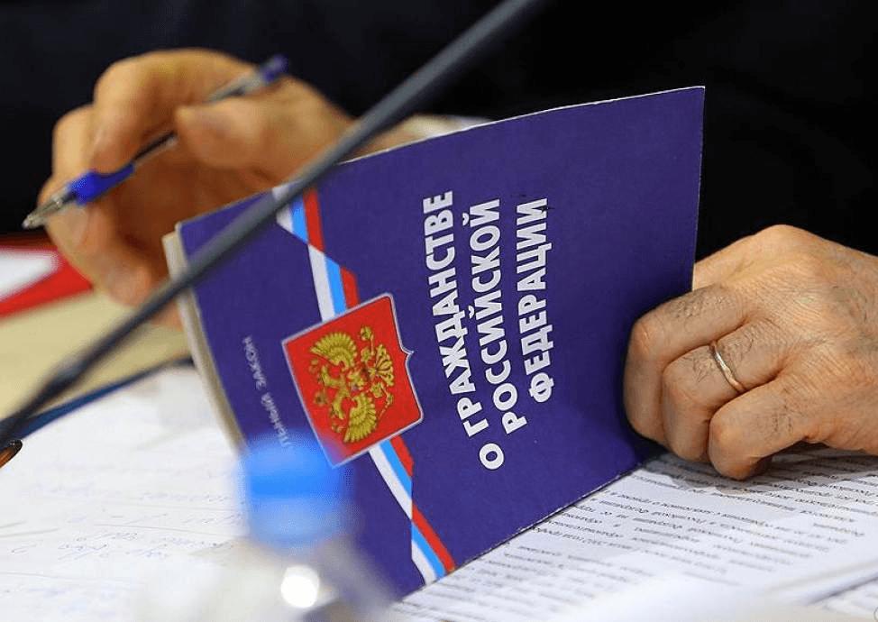 Сколько нужно платить при получении гражданства РФ