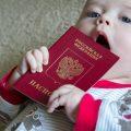 Как получить гражданство для ребенка