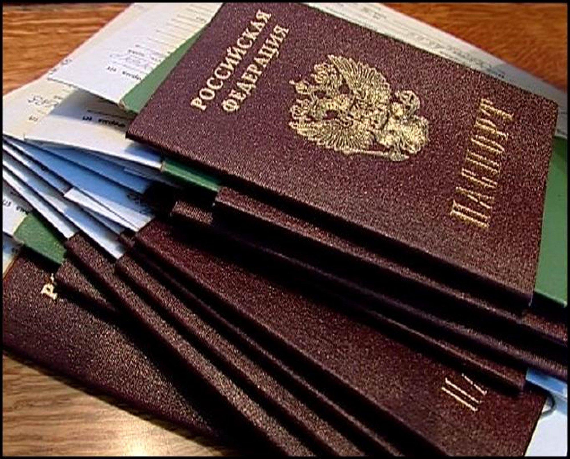 Как беженцу получить гражданство рф