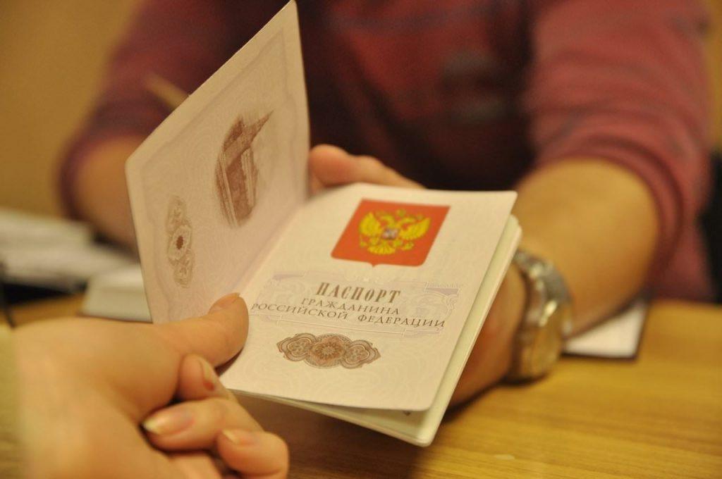 Что нужно, чтобы получить гражданство РФ