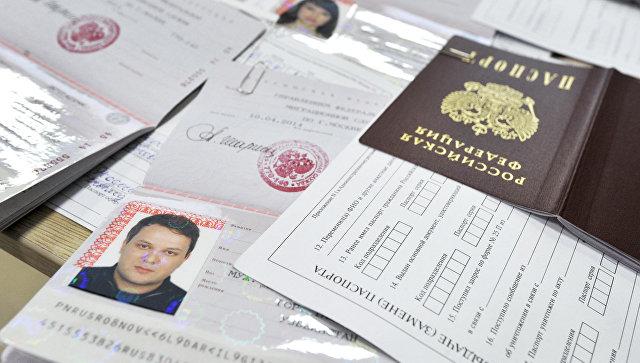 Когда можно получить паспорт РФ