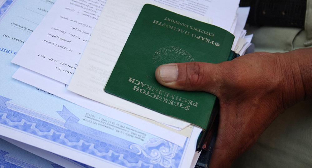 Документы для двойного гражданства