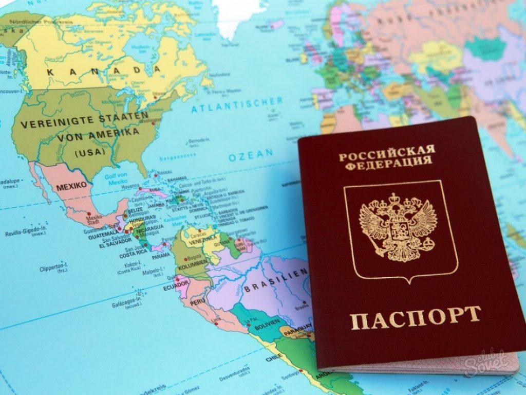 Получить паспорт гражданина РФ